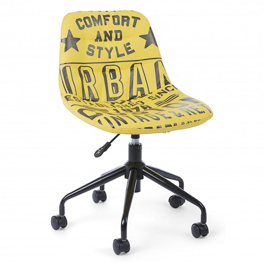 Scaun de birou copii/tineret BRAND galben 0710609 BZ, Scaune de birou ergonomice⭐modele moderne directoriale,rotative pentru birou copii,reglabile de gaming.❤️Promotii scaune de birou❗ Intra si vezi ➽ www.evalight.ro. ➽ sursa ta de inspiratie online❗ ✅Design de lux original premium actual Top 2020❗ Alege cel mai bun scaun potrivit pt birou office, calculator, rezistente si confortabile, tapitate cu catifea, piele naturala (ecologica), din material textil (stofa) pivotante, rabatabile, cu spatar reglabil, cu roti cauciuc (silicon), intra ➽vezi oferte si reduceri cu vanzare rapida din stoc, ieftine si de calitate deosebita la cel mai bun pret. a