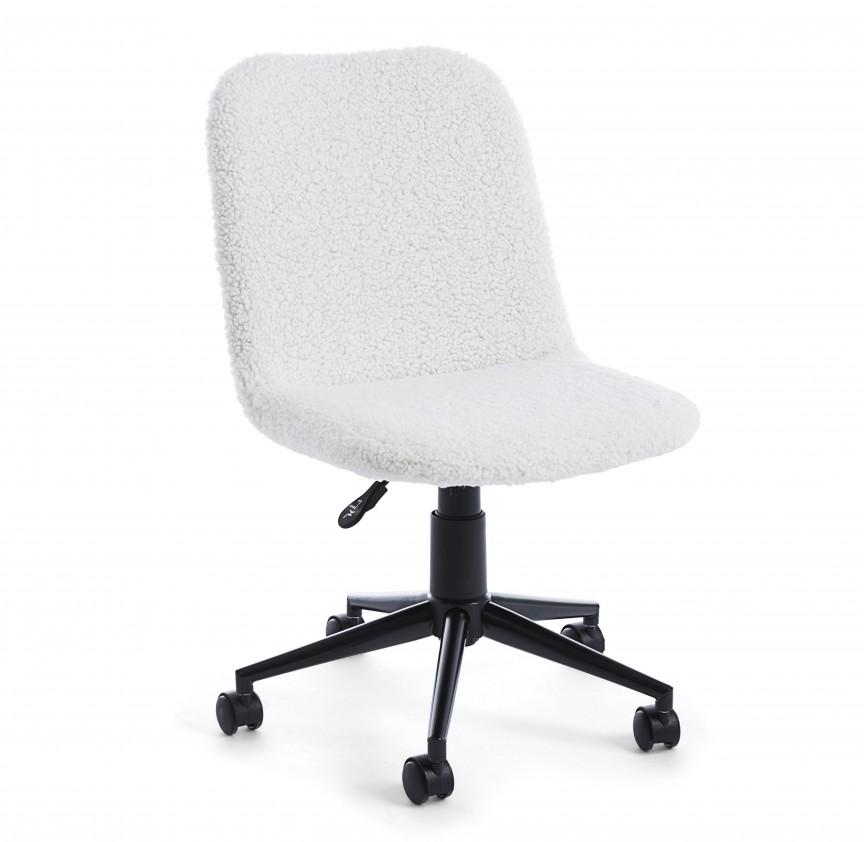 Scaun de birou cu design modern MILDRED alb 0710610 BZ, Scaune de birou ergonomice⭐modele moderne directoriale,rotative pentru birou copii,reglabile de gaming.❤️Promotii scaune de birou❗ Intra si vezi ➽ www.evalight.ro. ➽ sursa ta de inspiratie online❗ ✅Design de lux original premium actual Top 2020❗ Alege cel mai bun scaun potrivit pt birou office, calculator, rezistente si confortabile, tapitate cu catifea, piele naturala (ecologica), din material textil (stofa) pivotante, rabatabile, cu spatar reglabil, cu roti cauciuc (silicon), intra ➽vezi oferte si reduceri cu vanzare rapida din stoc, ieftine si de calitate deosebita la cel mai bun pret. a