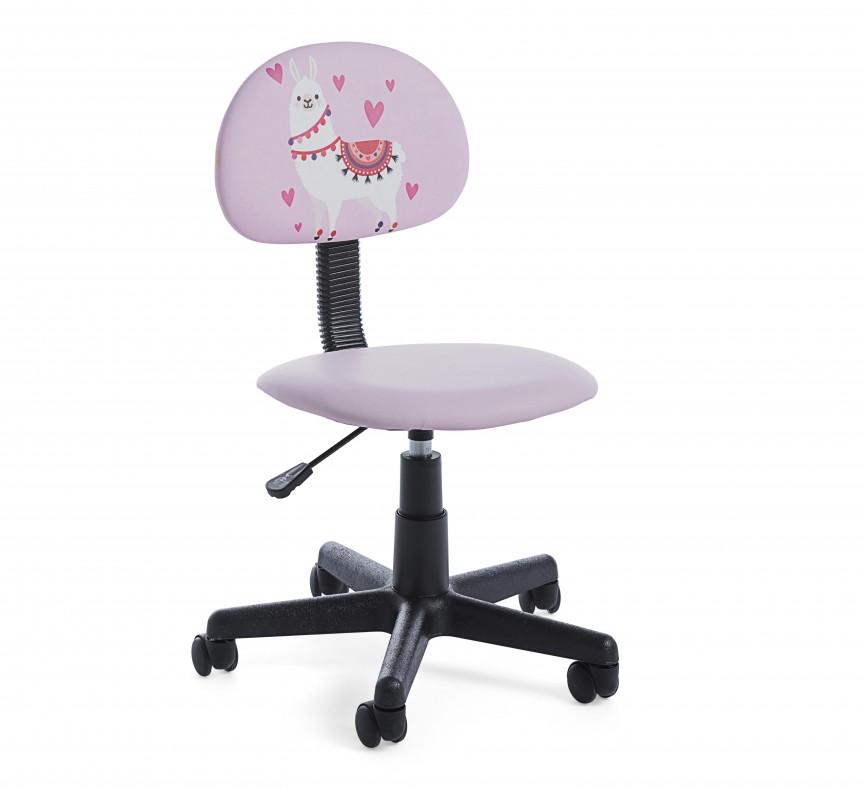 Scaun de birou copii/tineret PERU' 0710617 BZ, Scaune de birou ergonomice⭐modele moderne directoriale,rotative pentru birou copii,reglabile de gaming.❤️Promotii scaune de birou❗ Intra si vezi ➽ www.evalight.ro. ➽ sursa ta de inspiratie online❗ ✅Design de lux original premium actual Top 2020❗ Alege cel mai bun scaun potrivit pt birou office, calculator, rezistente si confortabile, tapitate cu catifea, piele naturala (ecologica), din material textil (stofa) pivotante, rabatabile, cu spatar reglabil, cu roti cauciuc (silicon), intra ➽vezi oferte si reduceri cu vanzare rapida din stoc, ieftine si de calitate deosebita la cel mai bun pret. a