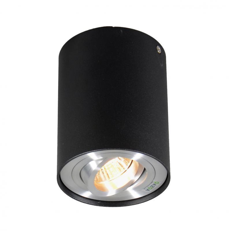Spot modern aplicat  Rondoo 89201, Spoturi incastrate, aplicate - tavan / perete, Corpuri de iluminat, lustre, aplice a