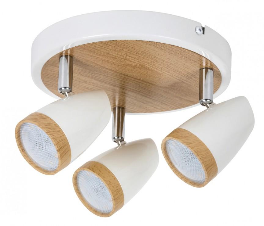 Lustra aplicata cu 3 spoturi LED Karen 5566 RX, Plafoniere LED / Spoturi LED , moderne⭐ modele potrivite pentru dormitor, living, bucatarie, baie, hol.✅Design premium actual Top 2020!❤️Promotii lampi❗ ➽ www.evalight.ro. Alege oferte la corpuri de iluminat cu LED interior pt tavan sau perete (rotunde si patrate), office si birou, (becuri cu leduri si module LED integrate cu lumina calda, naturala sau rece), ieftine si de lux, calitate deosebita la cel mai bun pret.  a