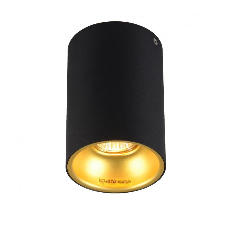Spot modern aplicat  Deep SL 89313, Spoturi incastrate, aplicate - tavan / perete, Corpuri de iluminat, lustre, aplice a