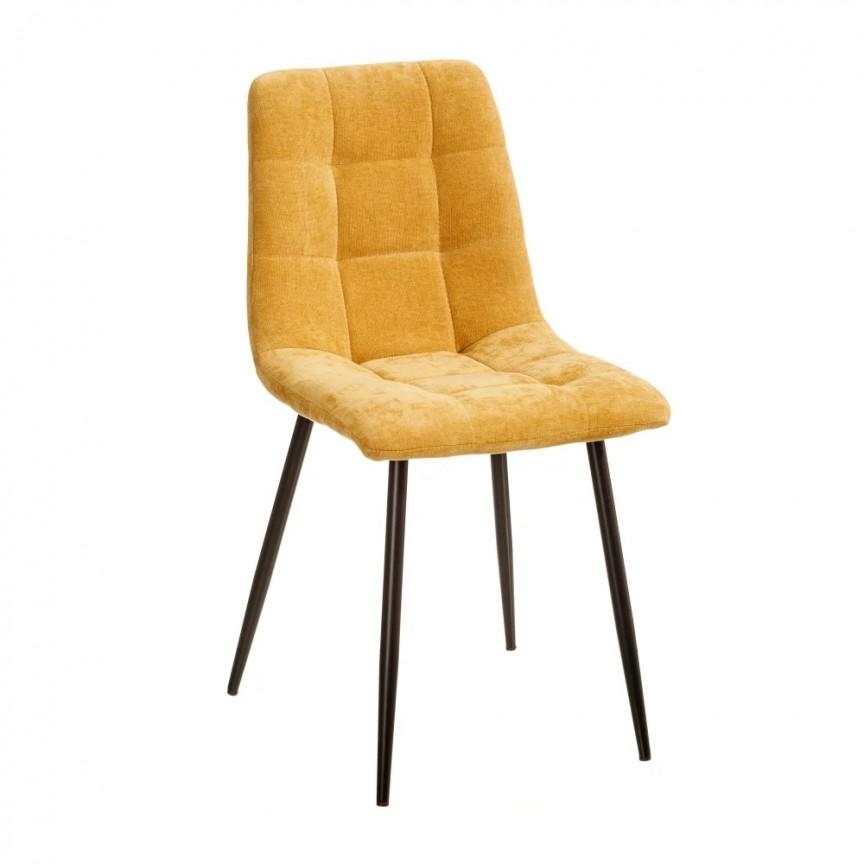 Set de 4 scaune design modern Julien, catifea galbena SX-154408, Magazin,  a