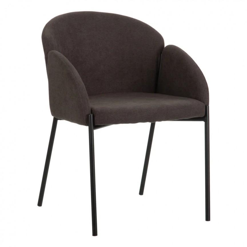 Set de 2 scaune design modern Nazario, tesatura gri inchis SX-600173, Mobila si Decoratiuni interioare moderne de lux⭐ piese de mobilier modern cu stil exclusivist pentru casa✅ colectii dormitor si living.❤️Promotii la mobila si decoratiuni❗ Intra si vezi modele ✚ poze ✚ pret ➽ www.evalight.ro. ➽ sursa ta de inspiratie online❗ Idei si tendinte de design actual pentru amenajari premium Top 2020❗ Mobila moderna unicat cu stil elegant contemporan ultra-modern, accesorii si oglinzi decorative de perete potrivite pentru interior si exterior. Cele mai noi si apreciate stiluri la mobila si mobilier cu design original: stil industrial style, retro, vintage (boem, veche, reconditionata, realizata manual (noua nu second hand), handmade, sculptata, scandinav (nordic), clasic (baroc, glamour, romantic, art deco, boho, shabby chic, feng shui), rustic (traditional), urban minimalist. Alege cele mai frumoase si rafinate articole si obiecte decorative deosebite, textile si tesaturi scumpe, vezi seturi de mobilier modular pe colt pt spatii mici si mari, cu picioare din metal combinat cu lemn masiv, placata cu oglinda si sticla, MDF lucios de culoare alba, . ✅Amenajari interioare 2020❗ | Living | Dormitor | Hol | Baie | Bucatarie | Sufragerie | Camera de zi / Tineret / Copii | Birou | Balcon | Terasa | Gradina | Cumpara la comanda sau din stoc, oferte si reduceri speciale cu vanzare rapida din magazine la cele mai bune preturi. Te aşteptăm sa admiri calitatea superioara a produselor noastre live în showroom-urile noastre din Bucuresti si Timisoara❗  a