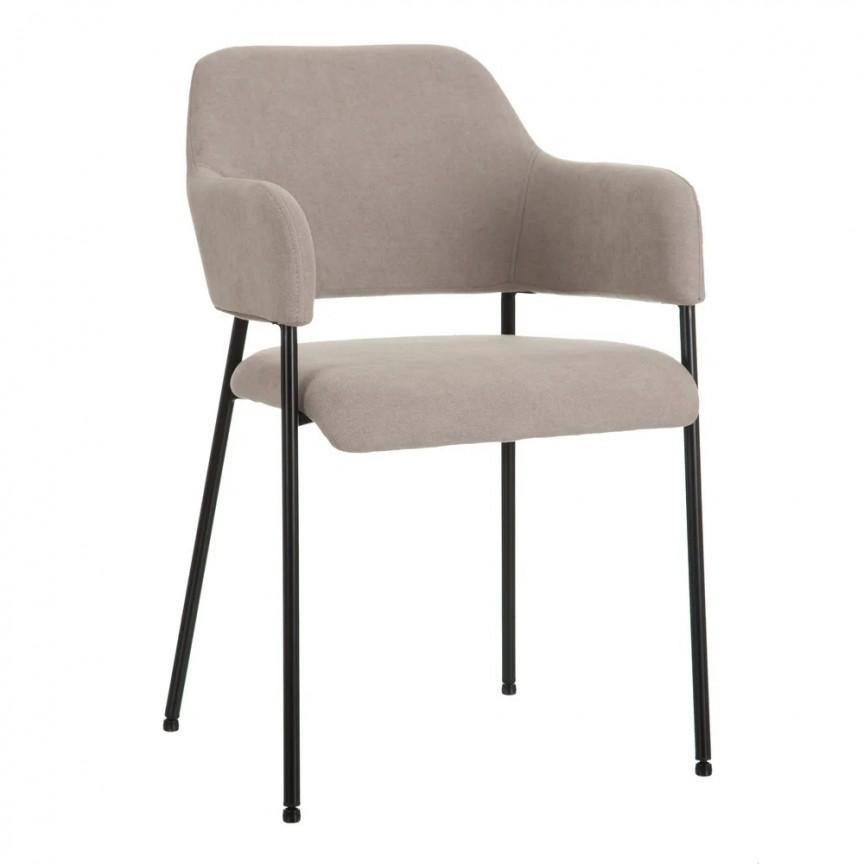 Set de 2 scaune design modern Elin, gri deschis SX-600166, Mobila si Decoratiuni interioare moderne de lux⭐ piese de mobilier modern cu stil exclusivist pentru casa✅ colectii dormitor si living.❤️Promotii la mobila si decoratiuni❗ Intra si vezi modele ✚ poze ✚ pret ➽ www.evalight.ro. ➽ sursa ta de inspiratie online❗ Idei si tendinte de design actual pentru amenajari premium Top 2020❗ Mobila moderna unicat cu stil elegant contemporan ultra-modern, accesorii si oglinzi decorative de perete potrivite pentru interior si exterior. Cele mai noi si apreciate stiluri la mobila si mobilier cu design original: stil industrial style, retro, vintage (boem, veche, reconditionata, realizata manual (noua nu second hand), handmade, sculptata, scandinav (nordic), clasic (baroc, glamour, romantic, art deco, boho, shabby chic, feng shui), rustic (traditional), urban minimalist. Alege cele mai frumoase si rafinate articole si obiecte decorative deosebite, textile si tesaturi scumpe, vezi seturi de mobilier modular pe colt pt spatii mici si mari, cu picioare din metal combinat cu lemn masiv, placata cu oglinda si sticla, MDF lucios de culoare alba, . ✅Amenajari interioare 2020❗ | Living | Dormitor | Hol | Baie | Bucatarie | Sufragerie | Camera de zi / Tineret / Copii | Birou | Balcon | Terasa | Gradina | Cumpara la comanda sau din stoc, oferte si reduceri speciale cu vanzare rapida din magazine la cele mai bune preturi. Te aşteptăm sa admiri calitatea superioara a produselor noastre live în showroom-urile noastre din Bucuresti si Timisoara❗  a