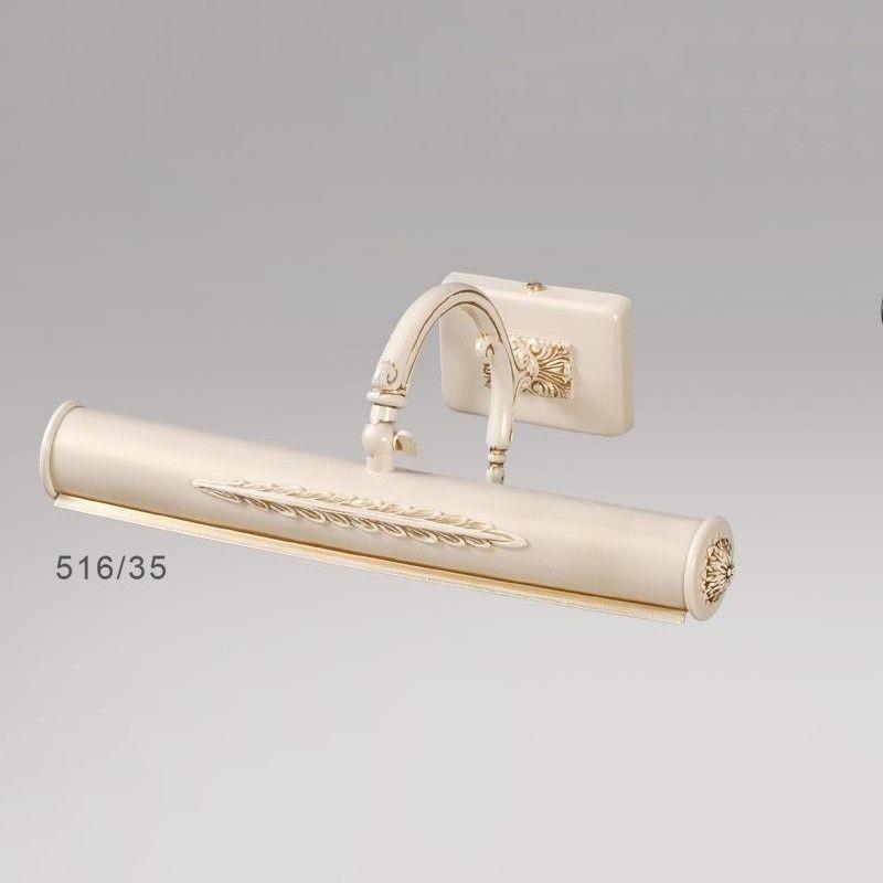 Aplica LUX pentru oglinda sau tablou PICTURE LIGHTS, Corpuri de iluminat clasice ⭐ modele lustre decorative pentru iluminat interior: living, baie, sufragerie, bucatarie, hol, dormitor, birou, copii.✅Design actual Top 2020.❤️Promotii lampi❗ ➽www.evalight.ro ➽ sursa ta de lumina online❗ Alege oferte la corpuri iluminat de tip suspensii, suspendate sau aplicate de tavan (perete), candelabre elegante stil traditional, scandinav, retro sau vintage, industrial pt toate camerele din casa, ieftine si de lux la preturi reduse❗ ➽ Showroom in Bucuresti si Timisoara.  a