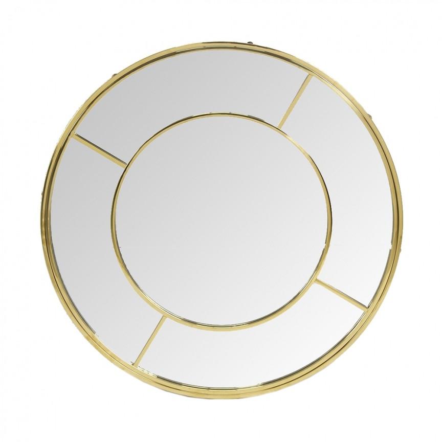Oglinda decorativa design LUX Gold 28915 VH, Oglinzi decorative moderne✅ decoratiuni de perete cu oglinda⭐ modele mari si rotunde pentru Hol, Living, Dormitor si Baie.❤️Promotii la oglinzi cu design decorativ❗ Intra si vezi poze ✚ pret ➽ www.evalight.ro. ➽ sursa ta de inspiratie online❗ Alege oglinzi deosebite Art Deco de lux pentru decorare casa, fabricate de branduri renumite. Aici gasesti cele mai frumoase si rafinate obiecte de decor cu stil contemporan unicat, oglinzi elegante cu suport de prindere pe perete, de masa sau de podea potrivite pt dresing, cu rama din metal cu aspect antichizat sau lemn de culoare aurie, sticla argintie in diferite forme: oglinzi in forma de soare, hexagonale tip fagure hexagon, ovale, patrate mici, rectangulara sau dreptunghiulara, design original exclusivist: industrial style, retro, vintage (produse manual handmade), scandinav nordic, clasic, baroc, glamour, romantic, rustic, minimalist. Tendinte si idei actuale de designer pentru amenajari interioare premium Top 2020❗ Oferte si reduceri speciale cu vanzare rapida din stoc, oglinzi de calitate la cel mai bun pret. a