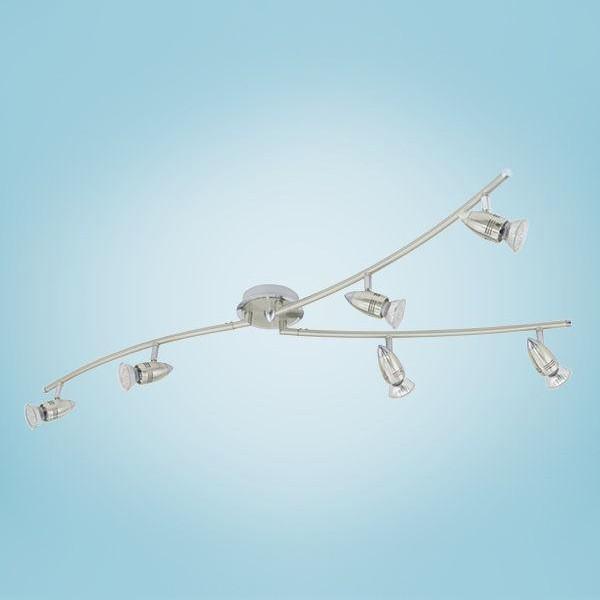 Spot, lustra cu 6 spoturi reglabile Magnum-LED 92645 EL, ILUMINAT INTERIOR LED , ⭐ modele moderne de lustre LED cu telecomanda potrivite pentru living, bucatarie, birou, dormitor, baie, camera copii (bebe si tineret), casa scarii, hol. ✅Design de lux premium actual Top 2020! ❤️Promotii lampi LED❗ ➽ www.evalight.ro. Alege oferte la sisteme si corpuri de iluminat cu LED dimabile (becuri cu leduri si module LED integrate cu lumina calda, naturala sau rece), ieftine si de lux, calitate deosebita la cel mai bun pret. a