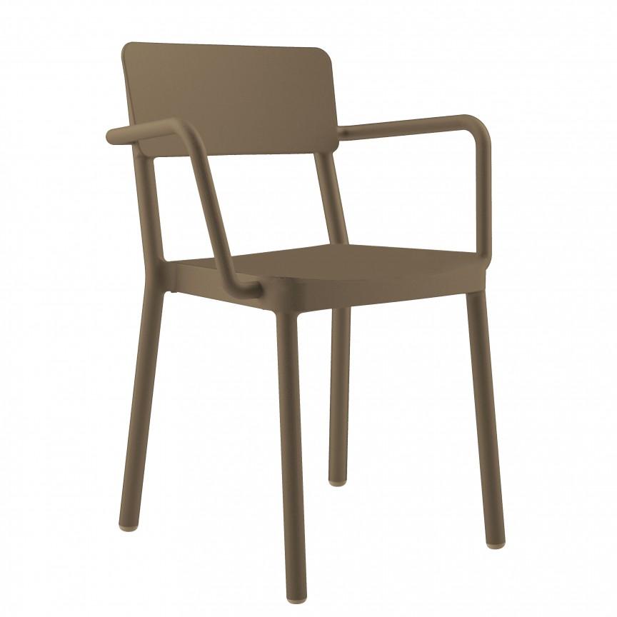 Set de 2 scaune de exterior / interior design modern LISBOA ARMCHAIR, Mobilier terasa si gradina modern pentru decor exterior⭐ mobila ultra-moderna de relaxare✅ design de lux actual premium, trend 2021❗ Set-uri de mobila din ratan, lemn, poliratan, plastic, rachita, metal, fier forjat, modele vintage, rustic.❤️Promotii mobilier terasa si gradina❗ Intra si vezi modele unicat ✚ poze ✚ pret ➽ www.evalight.ro. ➽ sursa ta de inspiratie online❗ Colectii de mobilier rezistent si confortabil pentru amenajari interioare si exterioare cu design original: mese, banci, baldachine, balansoare, canapele, scaune, fotolii, masute de cafea, bar inalte, pt amenajari balcon, terase restaurant, bar, terasa, hotel, mobila showroom, intra ➽vezi oferte si reduceri cu vanzare rapida din stoc, ieftine si de calitate deosebita la cel mai bun pret. intra ➽vezi oferte si reduceri cu vanzare rapida din stoc, ieftine si de calitate deosebita la cel mai bun pret.   a