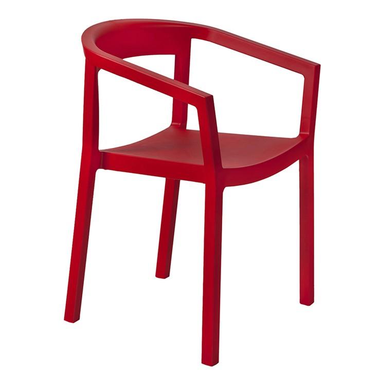 Set de 2 scaune din polipropilena pentru exterior / interior Peach Armchair, Mobilier terasa si gradina modern pentru decor exterior⭐ mobila ultra-moderna de relaxare✅ design de lux actual premium, trend 2021❗ Set-uri de mobila din ratan, lemn, poliratan, plastic, rachita, metal, fier forjat, modele vintage, rustic.❤️Promotii mobilier terasa si gradina❗ Intra si vezi modele unicat ✚ poze ✚ pret ➽ www.evalight.ro. ➽ sursa ta de inspiratie online❗ Colectii de mobilier rezistent si confortabil pentru amenajari interioare si exterioare cu design original: mese, banci, baldachine, balansoare, canapele, scaune, fotolii, masute de cafea, bar inalte, pt amenajari balcon, terase restaurant, bar, terasa, hotel, mobila showroom, intra ➽vezi oferte si reduceri cu vanzare rapida din stoc, ieftine si de calitate deosebita la cel mai bun pret. intra ➽vezi oferte si reduceri cu vanzare rapida din stoc, ieftine si de calitate deosebita la cel mai bun pret.   a