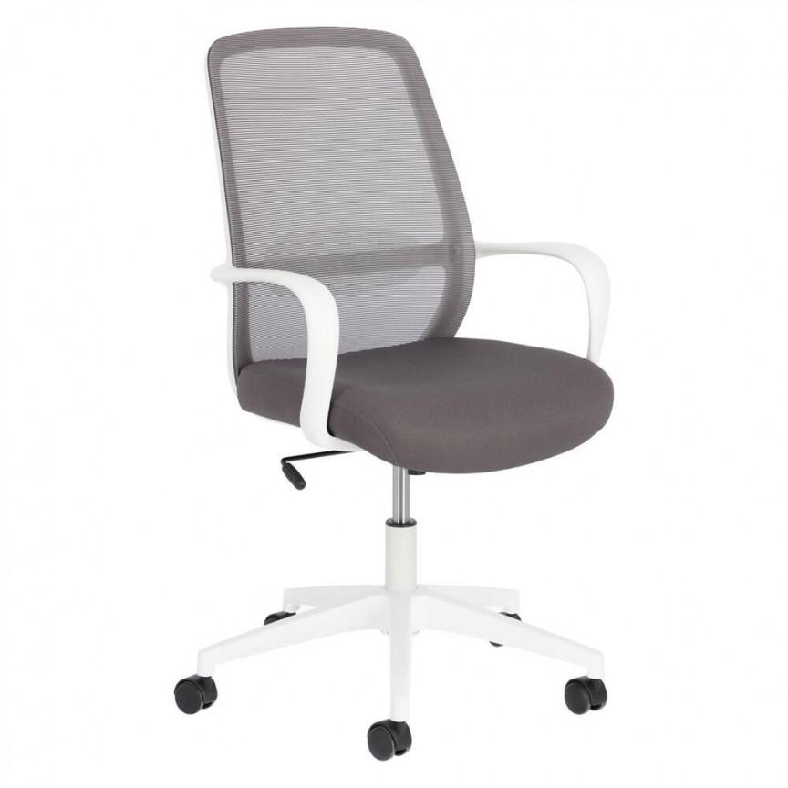 Scaun de birou pivotant Melva, gri CC5189J03 JG , Scaune de birou ergonomice⭐modele moderne directoriale,rotative pentru birou copii,reglabile de gaming.❤️Promotii scaune de birou❗ Intra si vezi ➽ www.evalight.ro. ➽ sursa ta de inspiratie online❗ ✅Design de lux original premium actual Top 2020❗ Alege cel mai bun scaun potrivit pt birou office, calculator, rezistente si confortabile, tapitate cu catifea, piele naturala (ecologica), din material textil (stofa) pivotante, rabatabile, cu spatar reglabil, cu roti cauciuc (silicon), intra ➽vezi oferte si reduceri cu vanzare rapida din stoc, ieftine si de calitate deosebita la cel mai bun pret. a