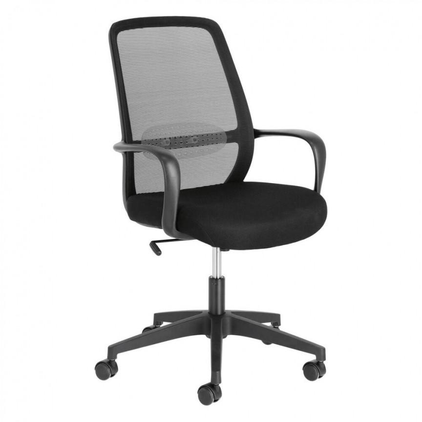 Scaun de birou pivotant Melva, negru CC5188J01 JG , Scaune de birou ergonomice⭐modele moderne directoriale,rotative pentru birou copii,reglabile de gaming.❤️Promotii scaune de birou❗ Intra si vezi ➽ www.evalight.ro. ➽ sursa ta de inspiratie online❗ ✅Design de lux original premium actual Top 2020❗ Alege cel mai bun scaun potrivit pt birou office, calculator, rezistente si confortabile, tapitate cu catifea, piele naturala (ecologica), din material textil (stofa) pivotante, rabatabile, cu spatar reglabil, cu roti cauciuc (silicon), intra ➽vezi oferte si reduceri cu vanzare rapida din stoc, ieftine si de calitate deosebita la cel mai bun pret. a