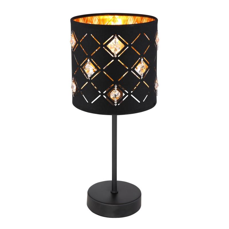 Veioza / Lampa de masa stil modern ABBEY, Cele mai noi produse 2021 a