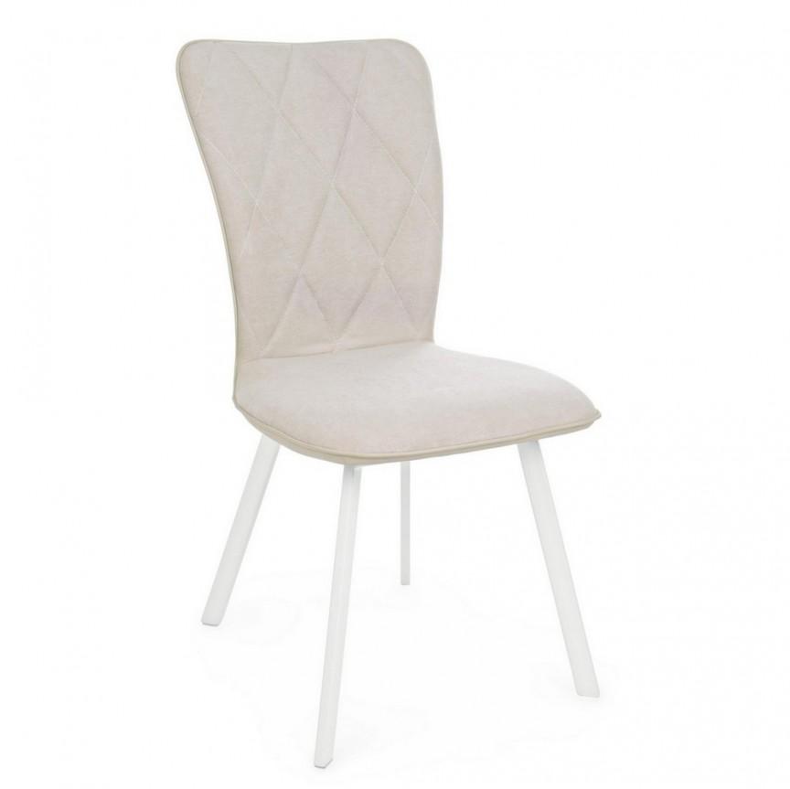 Set de 2 scaune design modern ANGELICA alb/ gri deschis 0733040 BZ, Seturi scaune dining si scaune HoReCa⭐ modele la set scaune tapitate moderne de lux pentru bucatarie, living si sufragerie.✅DeSiGn Top 2021❗ Magazin online ➽www.evalight.ro. Alege oferte la scaune elegante stil vintage, cadru metalic sau din lemn pt hotel si de restaurant, bar, cafenea, terasa si gradina, ieftine de calitate deosebita la cel mai bun pret. a
