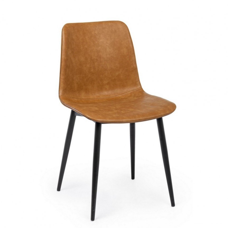 Set de 2 scaune KYRA BROWN VINTAGE 0734313 BZ, Seturi scaune dining si scaune HoReCa⭐ modele la set scaune tapitate moderne de lux pentru bucatarie, living si sufragerie.✅DeSiGn Top 2021❗ Magazin online ➽www.evalight.ro. Alege oferte la scaune elegante stil vintage, cadru metalic sau din lemn pt hotel si de restaurant, bar, cafenea, terasa si gradina, ieftine de calitate deosebita la cel mai bun pret. a