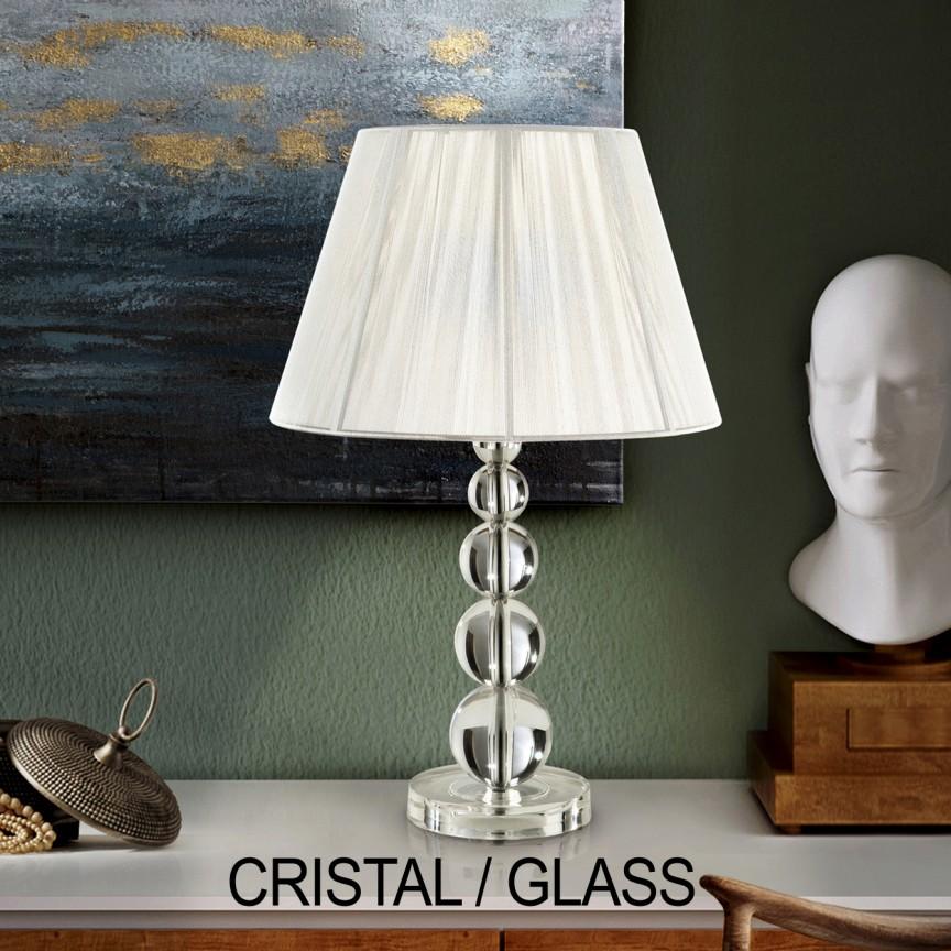 Veioza/ Lampa de masa design elegant MERCURY Large SV-661317, Cele mai noi produse 2021 a