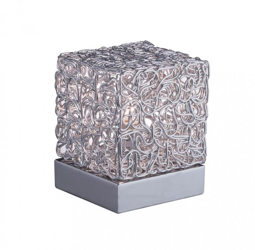 Veioza, lampa de masa QUADRO TL1 004686, PROMOTII, Corpuri de iluminat, lustre, aplice, veioze, lampadare, plafoniere. Mobilier si decoratiuni, oglinzi, scaune, fotolii. Oferte speciale iluminat interior si exterior. Livram in toata tara.  a