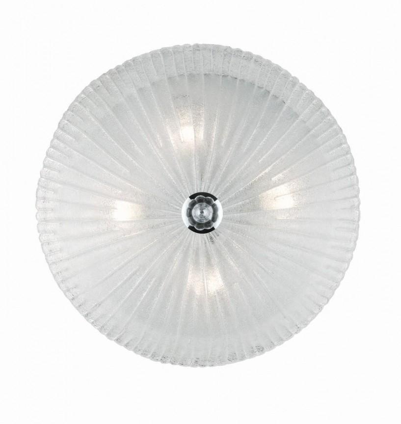 Plafonier elegant diametru 50cm SHELL PL4 008615, Plafoniere moderne, Corpuri de iluminat, lustre, aplice a