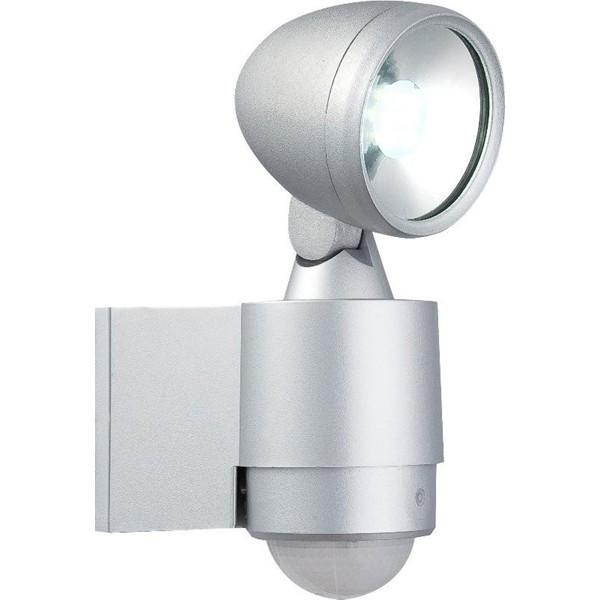 Aplica power LED flexibil Radiator II 34105S GL, Iluminat cu senzor de miscare, Corpuri de iluminat, lustre, aplice a