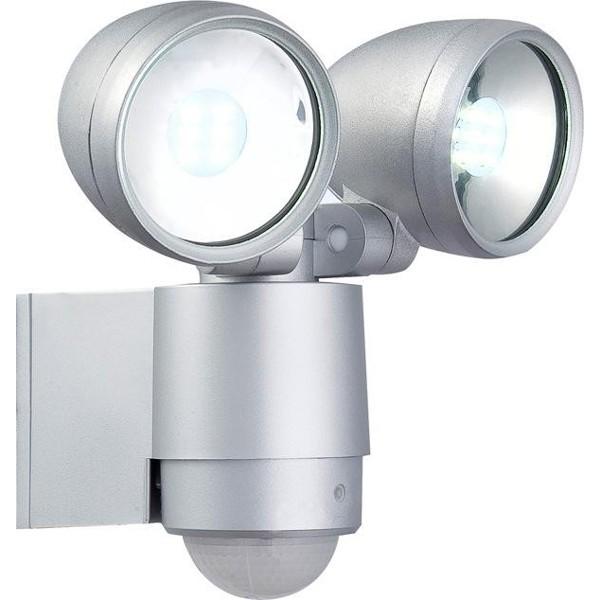 Aplica power LED flexibil Radiator II 34105-2S GL, Iluminat cu senzor de miscare, Corpuri de iluminat, lustre, aplice a