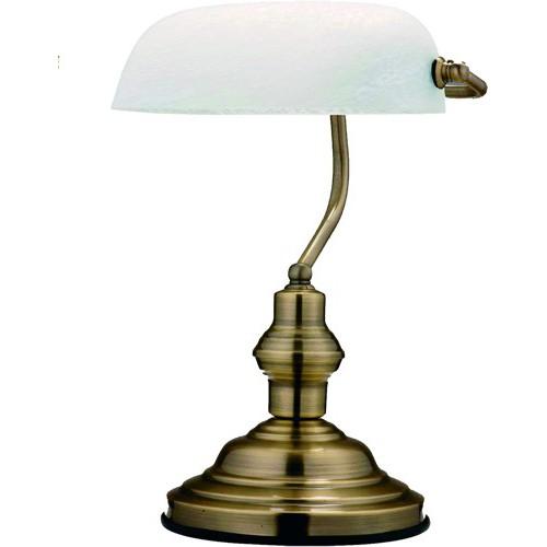 Veioza, lampa de masa Antique 2492 GL, Veioze de Birou moderne, Corpuri de iluminat, lustre, aplice a