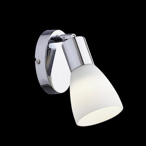 Aplica de perete,Plafonier reglabil SNAKE AP1 002705, Spoturi - iluminat - cu 1 spot, Corpuri de iluminat, lustre, aplice a