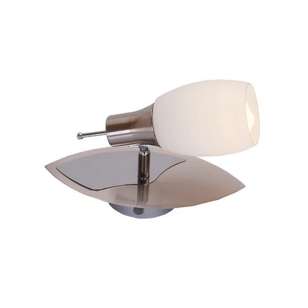 Aplica energy saving Belua 54980-1, PROMOTII, Corpuri de iluminat, lustre, aplice a