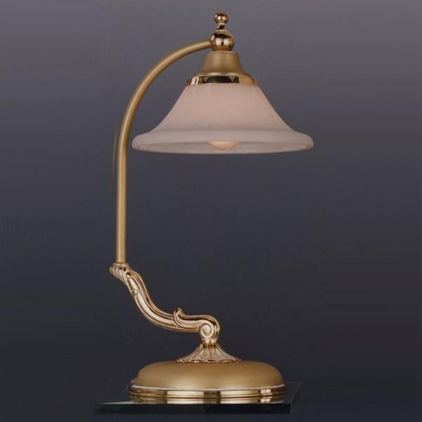 Veioza, lampa de masa LUX fabricat manual Catherine 2008 Bejorama, Veioze, Corpuri de iluminat, lustre, aplice, veioze, lampadare, plafoniere. Mobilier si decoratiuni, oglinzi, scaune, fotolii. Oferte speciale iluminat interior si exterior. Livram in toata tara.  a