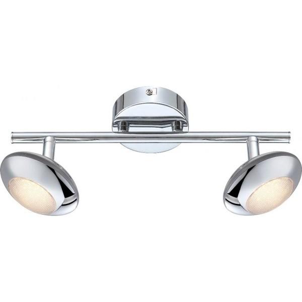 Aplica de perete LED Gilles 56217-2 GL, Aplice de perete LED, Corpuri de iluminat, lustre, aplice, veioze, lampadare, plafoniere. Mobilier si decoratiuni, oglinzi, scaune, fotolii. Oferte speciale iluminat interior si exterior. Livram in toata tara.  a