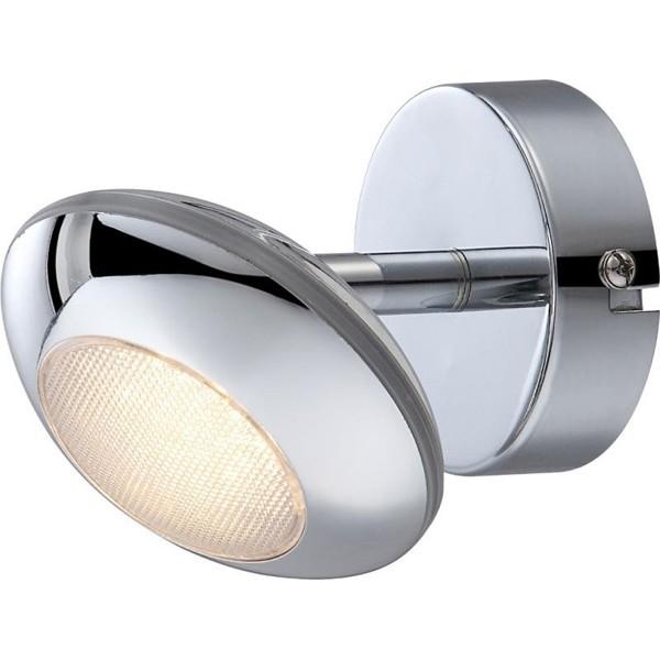 Aplica de perete LED Gilles 56217-1 GL, Aplice de perete LED, Corpuri de iluminat, lustre, aplice, veioze, lampadare, plafoniere. Mobilier si decoratiuni, oglinzi, scaune, fotolii. Oferte speciale iluminat interior si exterior. Livram in toata tara.  a