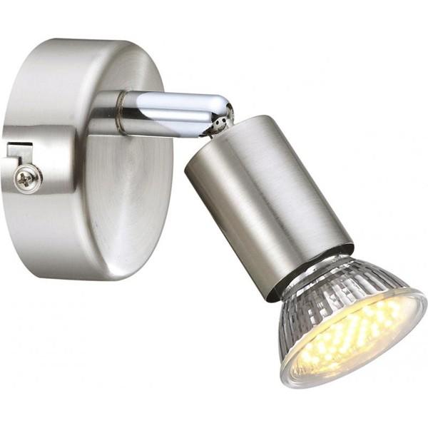 Aplica de perete LED Matrix 57991-1 GL, Aplice de perete LED, Corpuri de iluminat, lustre, aplice, veioze, lampadare, plafoniere. Mobilier si decoratiuni, oglinzi, scaune, fotolii. Oferte speciale iluminat interior si exterior. Livram in toata tara.  a