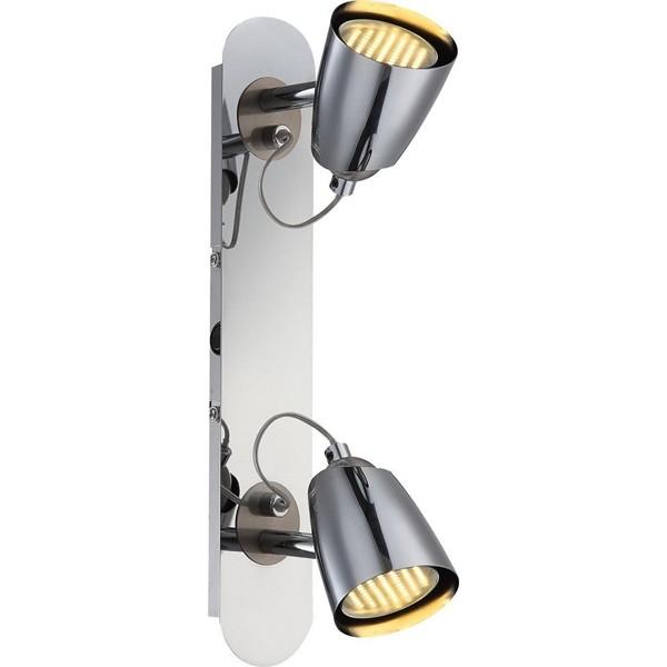Aplica de perete LED Tamas 57604-2 GL, Aplice de perete LED, Corpuri de iluminat, lustre, aplice, veioze, lampadare, plafoniere. Mobilier si decoratiuni, oglinzi, scaune, fotolii. Oferte speciale iluminat interior si exterior. Livram in toata tara.  a