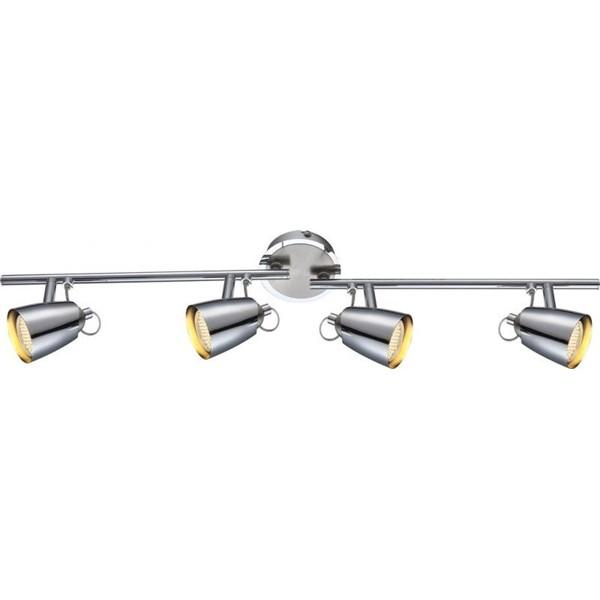 Lustra, Plafonier cu 4 spoturi directionabile LED Tamas 57604-4 GL, Plafoniere LED, Spoturi LED, Corpuri de iluminat, lustre, aplice a