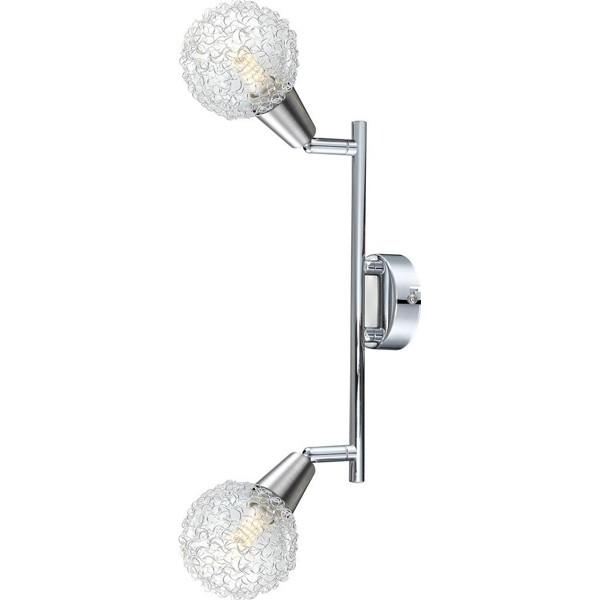 Aplica de perete, Plafonier LED Cicer 56039-2 GL, Plafoniere LED, Spoturi LED, Corpuri de iluminat, lustre, aplice a