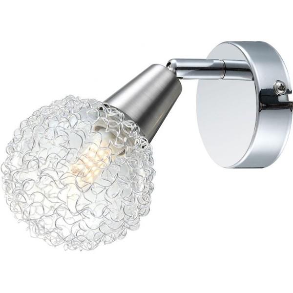 Aplica de perete LED Cicer 56039-1 GL, Aplice de perete LED, Corpuri de iluminat, lustre, aplice, veioze, lampadare, plafoniere. Mobilier si decoratiuni, oglinzi, scaune, fotolii. Oferte speciale iluminat interior si exterior. Livram in toata tara.  a