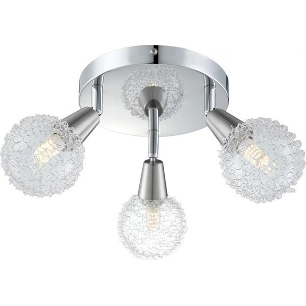 Lustra, Plafonier LED Cicer 56039-3 GL, Plafoniere LED, Spoturi LED, Corpuri de iluminat, lustre, aplice a