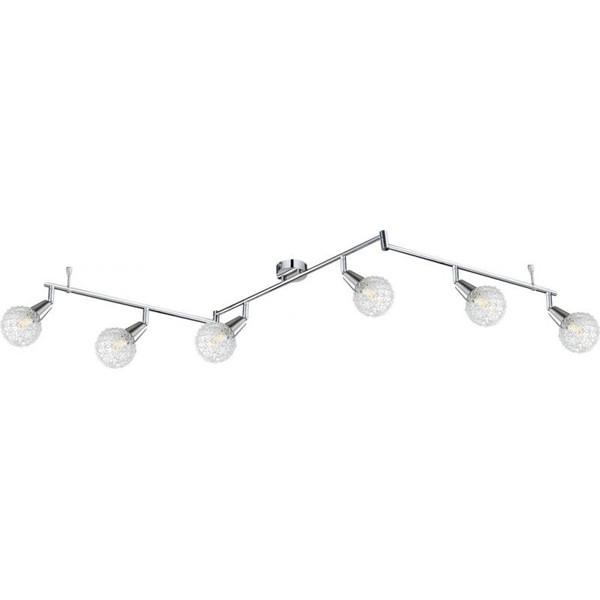 Lustra, Plafonier LED Cicer 56039-6 GL, Plafoniere LED, Spoturi LED, Corpuri de iluminat, lustre, aplice a