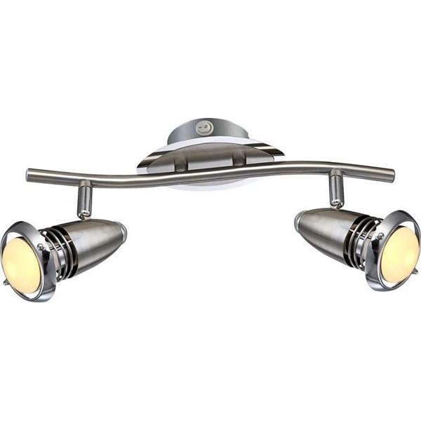 Aplica de perete LED Dexter 54342-2 GL, Aplice de perete LED, Corpuri de iluminat, lustre, aplice a
