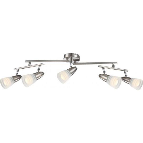 Lustra, Plafonier reglabil LED Caleb 54536-5 GL, Plafoniere LED, Spoturi LED, Corpuri de iluminat, lustre, aplice a