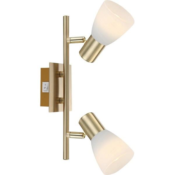 Aplica de perete,Plafonier LED Raider 1 54538-2 GL, ILUMINAT INTERIOR LED , Corpuri de iluminat, lustre, aplice, veioze, lampadare, plafoniere. Mobilier si decoratiuni, oglinzi, scaune, fotolii. Oferte speciale iluminat interior si exterior. Livram in toata tara.  a