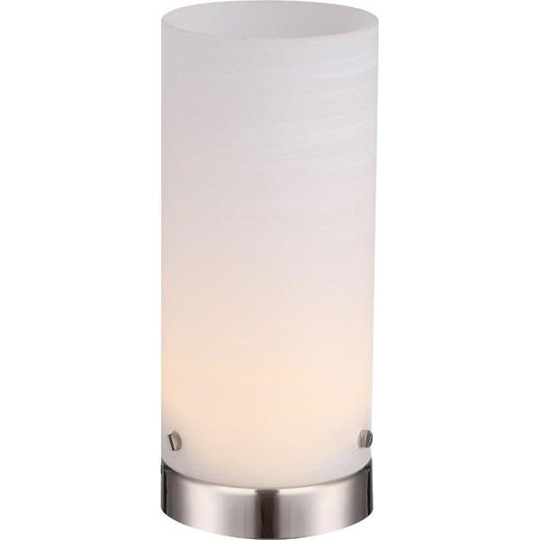 Veioza, lampa de masa LED Cyli 21926 GL, ILUMINAT INTERIOR LED , Corpuri de iluminat, lustre, aplice, veioze, lampadare, plafoniere. Mobilier si decoratiuni, oglinzi, scaune, fotolii. Oferte speciale iluminat interior si exterior. Livram in toata tara.  a