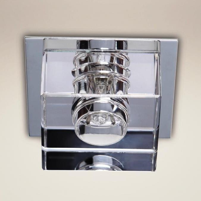Spot incastrat dim.10x10cm, Briliant H0024 MX, Spoturi incastrate, aplicate - tavan / perete, Corpuri de iluminat, lustre, aplice a