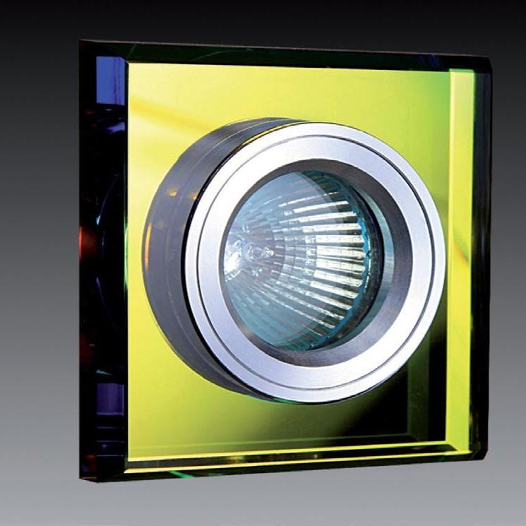 Spot incastrat dim.9x9cm, 9901 Colorful MX, Spoturi incastrate, aplicate - tavan / perete, Corpuri de iluminat, lustre, aplice a