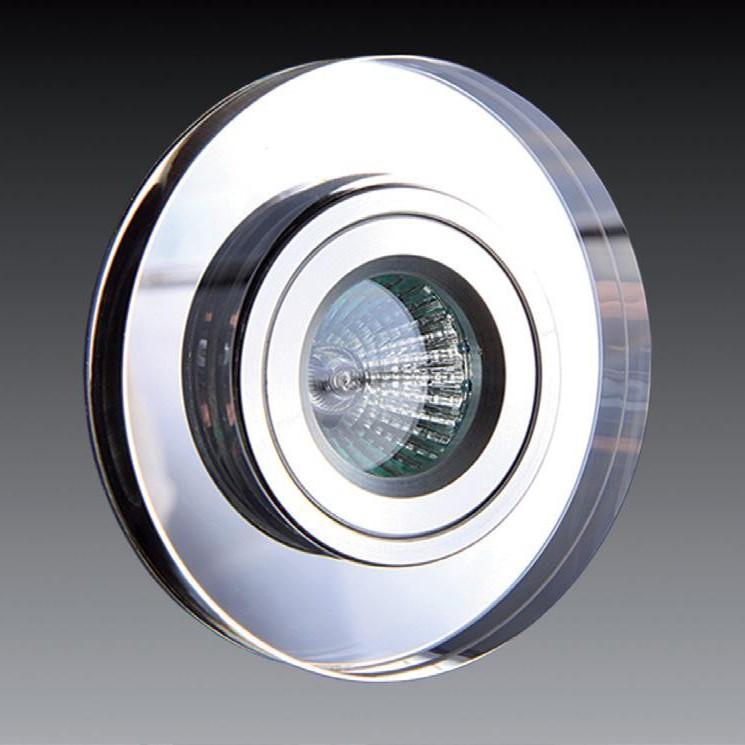 Spot incastrat diam.8cm, 9902 Small White MX, Spoturi LED incastrate, aplicate, Corpuri de iluminat, lustre, aplice a