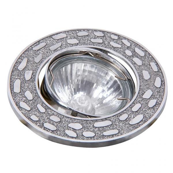 Spot directionabil, incastrabil, diam.9,1cm, Spot fashion 1137 RX, Spoturi incastrate, aplicate - tavan / perete, Corpuri de iluminat, lustre, aplice a