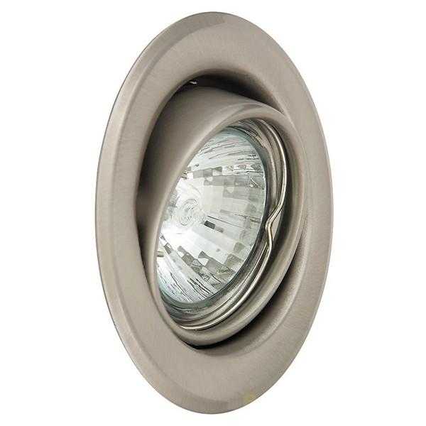 Set 3 spoturi directionabile, incastrabile pentru baie crom satinat, diam.8cm, IP40, Spot light 1124 RX, Spoturi incastrate, aplicate - tavan / perete, Corpuri de iluminat, lustre, aplice a
