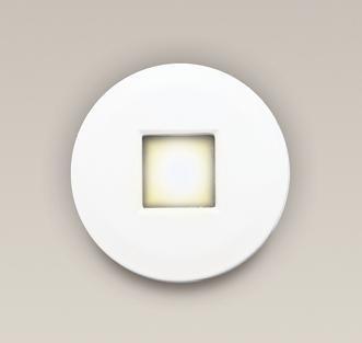 Spot incastrabil, alb, cu protectie IP65, diam.8,5cm, SWH H0042 MX,  a